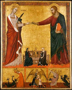 barna_da_siena-_mystic_marriage_of_st_catherine-_boston_mfa